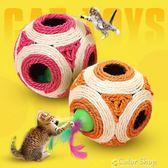 寵物用品貓玩具球貓用劍麻球帶羽毛響球貓咪玩具    color shop