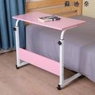 電腦桌懶人桌簡易折疊桌可移動床邊桌