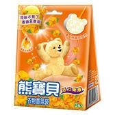 新熊寶貝香氛袋活力果香3入【康是美】