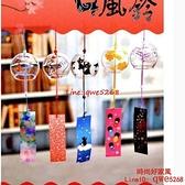 玻璃風鈴鈴鐺創意臥室掛件冥想夏日和風掛飾門飾女生日本日式