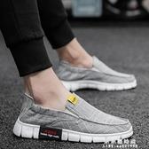2019夏季新款男鞋子帆布鞋男士套腳懶人鞋樂福鞋老北京布鞋潮鞋男【果果新品】