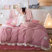 雙十二狂歡購珊瑚絨四件套加厚雙面冬季法萊絨1.8m床單被套保暖法蘭絨床上床笠【奇貨居】