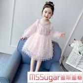 女童公主裙春裝2020新款洋氣女孩童裝紗裙夏季裙子春秋兒童洋裝