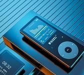 銳族 按鍵板mp3老式懷舊悅族按鍵MP3學生版聽歌專用隨身聽便攜式MP4播放器自帶內存