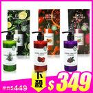 Wonder bath 蔬果卸妝洗面乳 300ml (多款任選) ◆86小舖 ◆
