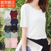 限定款短袖t恤女夏寬鬆大尺碼正韓休閒白色V領上衣簡約素色莫代爾打底衫