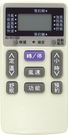 【HITACHI 日立】AI-H1 北極熊 20合1 變頻/分離/窗型冷氣遙控器