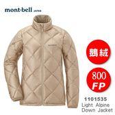 【速捷戶外】日本 mont-bell 1101535 Light Alpine Down Jacket 女 羽絨外套(米白),800FP 鵝絨