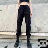 工裝褲女秋季束腳高腰褲子運動休閒褲夏【左岸男裝】
