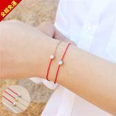 正韓紅繩手鍊女本命年鈦鋼鍍玫瑰金編織手繩時尚 3色入基本款 聖誕節交換禮物