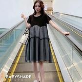 BabyShare時尚孕婦裝 【JUL6679】 現貨新品 渡假風 網紗裙格子版 孕婦裙