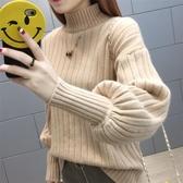 慵懶風大碼燈籠袖毛衣秋裝新款寬松半高領遮肚毛針織衫外穿衣間Mandyc
