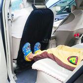 車用椅背加厚防髒保護套 防水 車椅背防踢保護