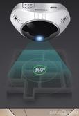 監控器寶氣 360度全景攝像頭wifi監控器手機無線網絡遠程家用夜視高清 LX 智慧e家