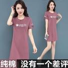 大碼洋裝 棉質短袖連身裙2021夏季新款氣質時尚女裝大碼寬鬆顯瘦中長款裙子 維多原創