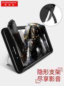 行動電源 蘋果6背夾充電寶大容量7Plus超薄iPhone8手機殼無線通用移動電源電池毫安沖6S便攜一體專用