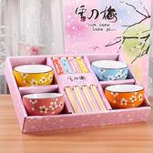 日式手繪陶瓷碗吃飯碗筷套裝組合家用米飯碗創意禮品餐具禮盒裝  巴黎街頭