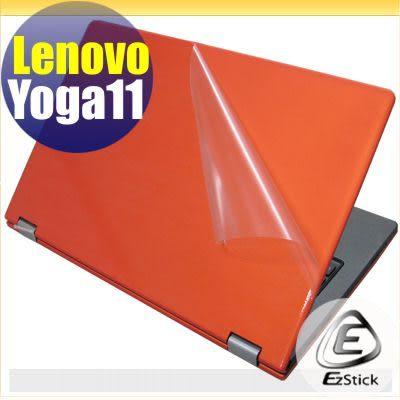 【EZstick】Lenovo Yoga11 11S 系列專用 二代透氣機身保護貼(含上蓋、鍵盤週圍、底部貼)DIY 包膜