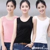 莫代爾吊帶背心女夏學生韓版蕾絲無袖背心少女打底內衣百搭上衣 檸檬衣舍