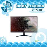 acer 宏碁 VG270U 27吋極速電競螢幕液晶顯示器 電腦螢幕