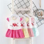 女童短袖洋裝 嬰幼兒連身裙 寶寶童裝 UG30604  好娃娃