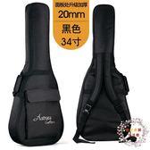 吉他包40寸41寸38民謠34通用琴袋加厚雙肩背包36木吉它套個性 XW【好康免運】