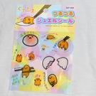 蛋黃哥 透明立體PVC貼紙 正版品 9枚 超可愛滴!!