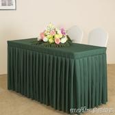 會議桌桌布桌套長方形檯布檯裙酒店辦公展會活動長條桌方桌罩定制 美芭