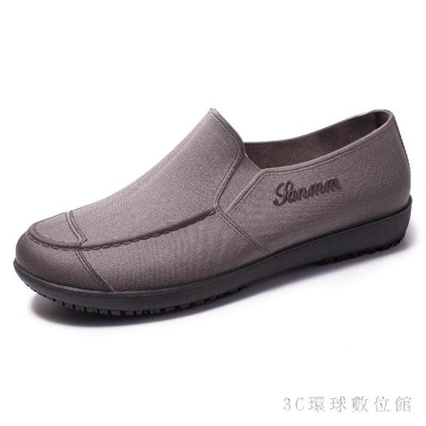 雨鞋 廚房水鞋男夏季低幫時尚短筒防滑工作雨靴男洗車防水膠鞋LB21556【3C環球數位館】