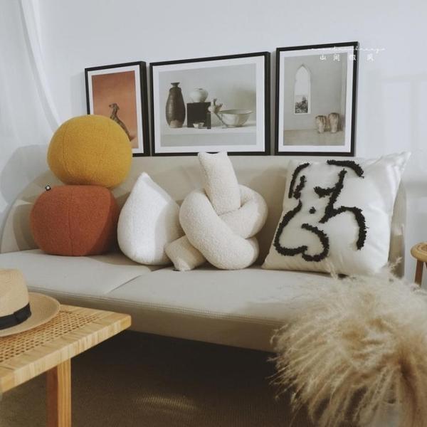 球形異形抱枕ins風沙發靠包現代靠枕民宿設計師靠墊姜黃色焦糖色 樂活生活館