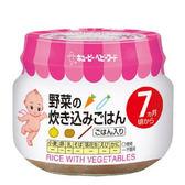 KEWPIE 野菜炊飯泥70公克