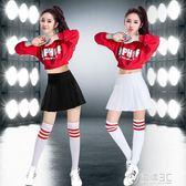 拉拉隊制服街舞衣服套裝性感舞蹈服裝成人少女現代舞爵士舞演出服韓版啦啦隊 電購3C