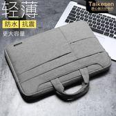 筆電包 聯想小米戴爾華碩蘋果macbook pro筆記本包air13.3內膽包12手提15寸 萬聖節
