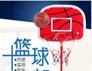 籃球架可升降室內投籃框運動球玩具