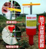 百樂福農用 蔬菜 玉米 根部地下施肥器 地膜追肥 深叢施肥Igo cy潮流站