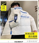 棉衣外套 冬裝加厚立領棉衣男士白色冬季韓版修身衣服潮流外套羽絨棉服 快速出貨