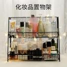 化妝品置物架化妝品收納盒ins