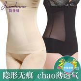 束腰帶夏季超薄款收腹帶束腰綁帶塑腰塑身衣服腰封女燃脂隱形