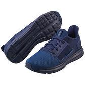 Puma Enzo Street 男鞋 慢跑 休閒 輕量 避震 深藍 【運動世界】 19046102