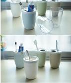 刷牙杯旅行洗漱口杯子創意
