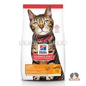 【寵物王國】希爾思-成貓1-6歲低卡(雞肉特調食譜)-2kg