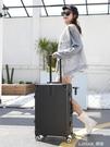 行李箱女ins網紅新款20寸小拉桿箱男密碼旅行皮箱子結實耐用加厚 樂活生活館