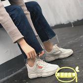 老爹鞋女新款韓版百搭小白鞋學生休閑厚底網紅小熊運動鞋子潮