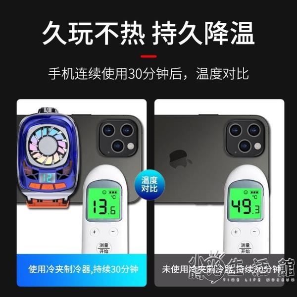 摩斯維 手機散熱器半導體降溫制冷適用于iphone蘋果黑鯊2pro 小時光生活館
