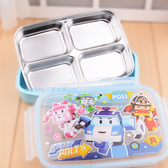 asdfkitty可愛家☆POLI救援小英雄 波力藍色樂扣型防燙有蓋304不鏽鋼餐盤便當盒-4格型-韓國製