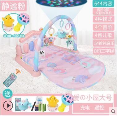 嬰兒健身架器腳踏鋼琴音樂新生兒0-3-6-12個月寶寶玩具0-1歲MJBL 麻吉部落