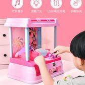 抓娃娃機兒童遊戲機玩具公仔小型家用投幣igo 傾城小鋪