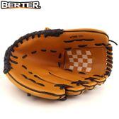 投手棒球手套 9.5 10.5 11.5英寸兒童少年男女子成人全款