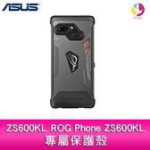 分期0利率【預購】ASUS 華碩 ZS600KL ROG ZS600KL Phone case 專屬保護殼
