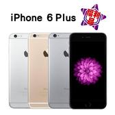 【福利品】9成5新 APPLE IPHONE 6 PLUS 64G 5.5吋 送全新配件+玻璃貼+保護套